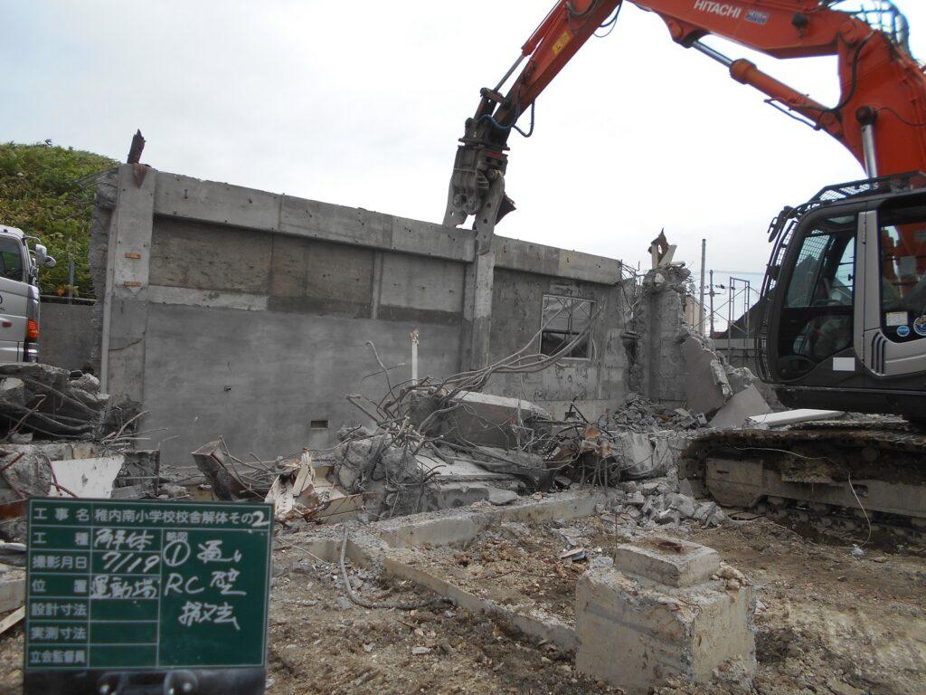 稚内南小学校校舎解体その2 工事 解体完了!!