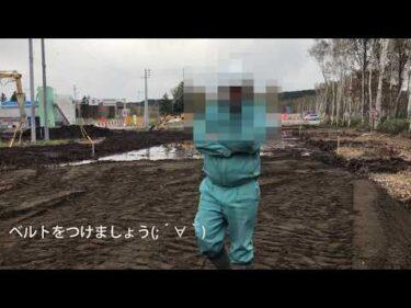 一般国道40号 幌延町 元町東改良工事  10月25日