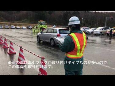 災害対策基本法に基づく車両移動訓練