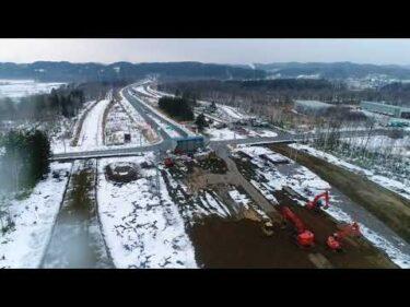 一般国道40号 幌延町 元町東改良工事  11月27日